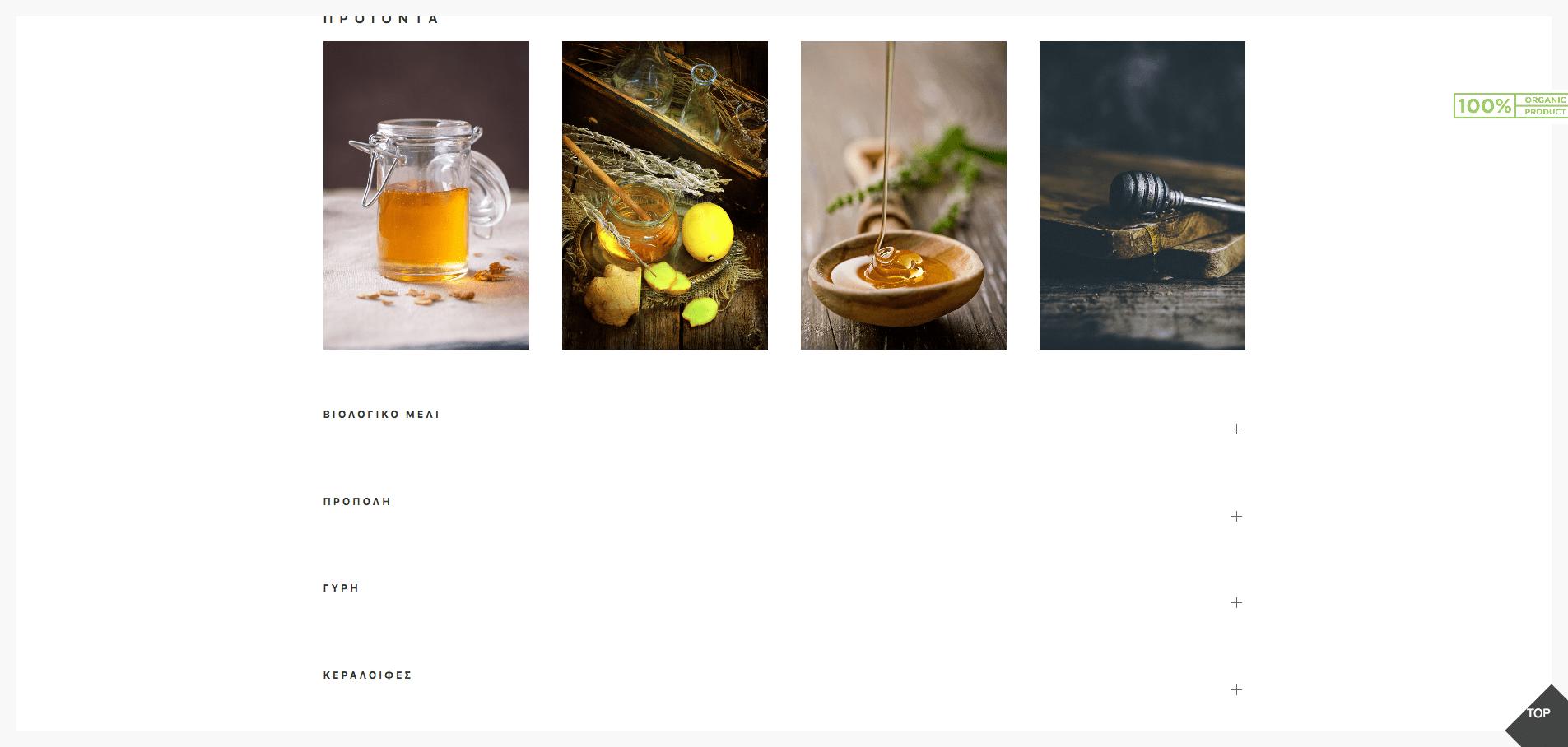ART WEB DESIGN