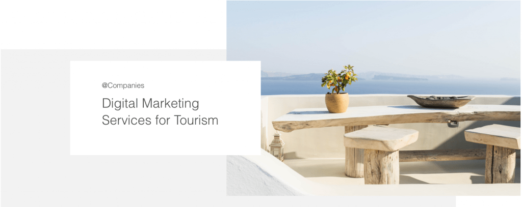 Υπηρεσίες για τουριστικά καταλύματα