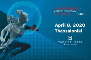 Στη Θεσσαλονίκη για πρώτη φορά το eCommerce & Digital Marketing Conference North 2020